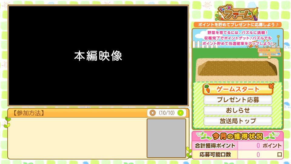 視聴者プレゼント!|ヒルナンデス!|日本テレビ
