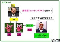 story1.jpg
