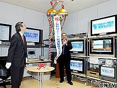20050601-01.jpg