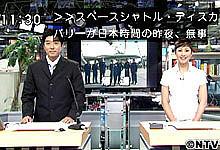 20050811-01.jpg