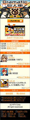 20110412_04.png