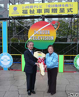 20120330_01.png