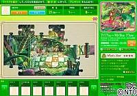 puzzle_pc2.JPG