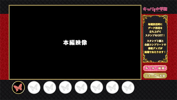 【SKE48】松井珠理奈☆応援スレ1881【クラゲちゃん☆キャバすか学園】YouTube動画>77本 ->画像>471枚