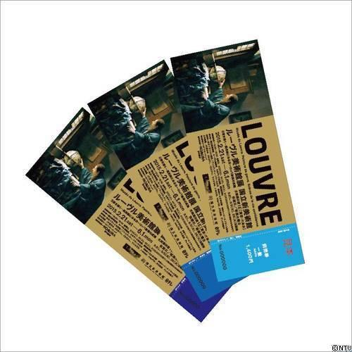 ticket_141031.jpg