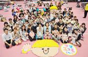 「森永乳業×ママモコモくらぶプレゼンツ 赤ちゃんのおひるねアート撮影会」