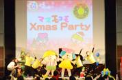 「ママモコモ Xmas Party 2014」