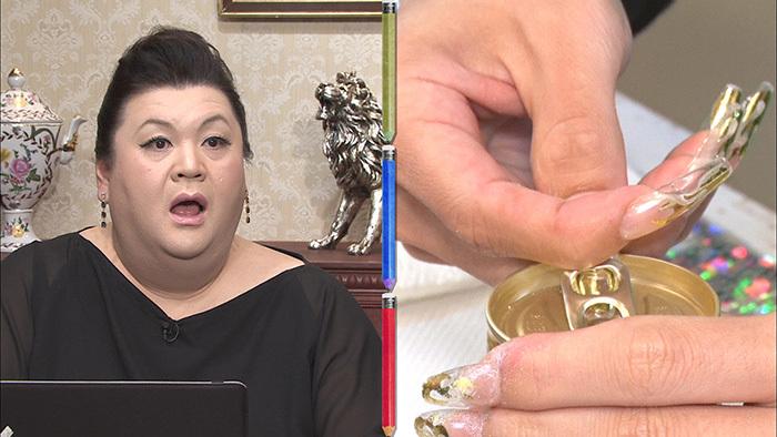 マツコ「ド派手なロングネイル」を深掘り|マツコ会議|日本テレビ