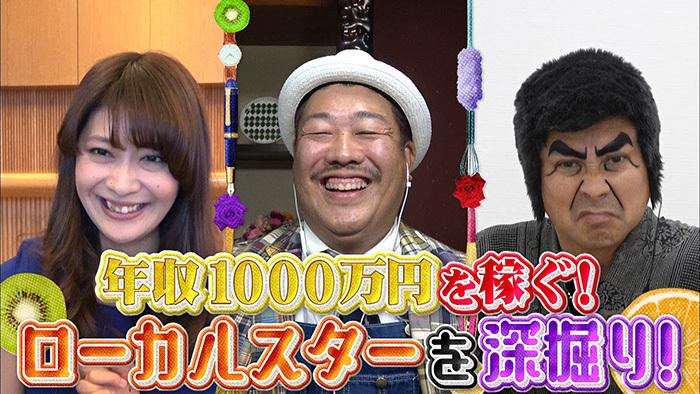 https://www.ntv.co.jp/matsukokaigi/articles/images/wzunh6er06p644z8onnoqb5ses46b8.jpg