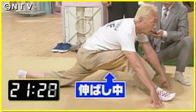 固い ハム ストリング ランニング中のハムストリングスの痛みに効果的なトレーニング【症例】
