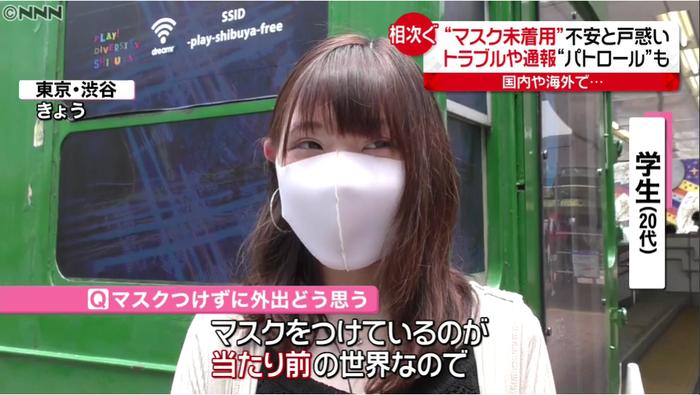 を 外 そう マスク