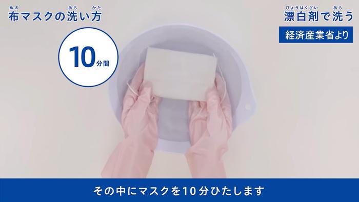 か た 洗い マスク