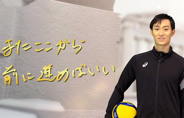 はげ バレー 柳田 柳田将洋の年収や年俸はどれくらい?前髪がヤバくてハゲそうって本当?