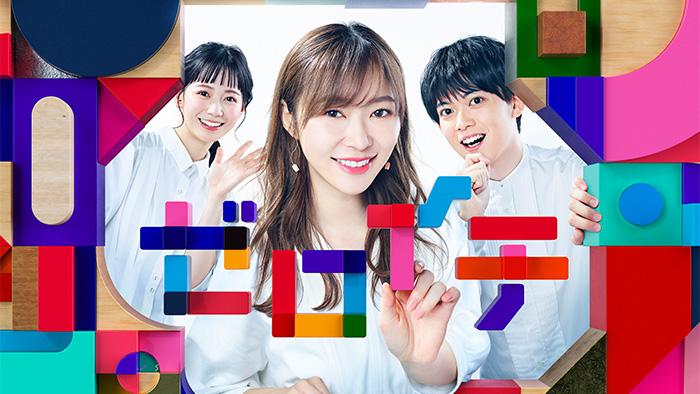ゼロイチ 初回直前!生放送SP 動画 2021年3月27日 210327