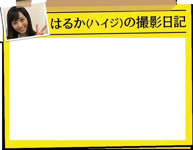 福原遥 part12©bbspink.comYouTube動画>23本 ->画像>2333枚