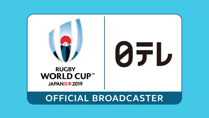 日本テレビ×ラグビー 日本テレ...