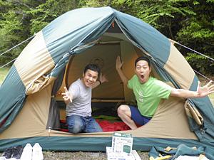 東野・岡村の旅猿1 奥多摩で初キャンプの旅