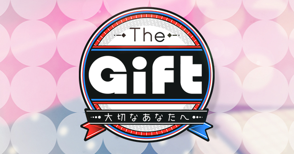 The gift negle Images