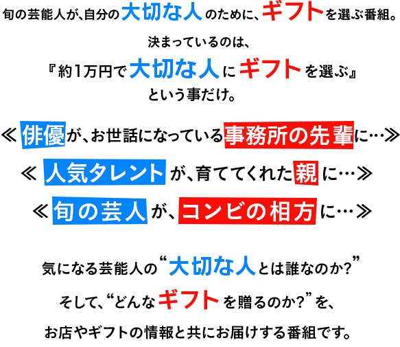 【SKE48】松井珠理奈☆応援スレ1961【みんなみんなに☆伝えたいこと】YouTube動画>107本 ->画像>122枚