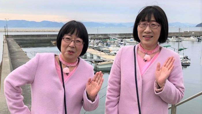 阿佐ヶ谷姉妹「ヒルナンデス!」新水曜レギュラーに!「口角を上げて朗らかにまいりたい」|日テレTOPICS|日本テレビ