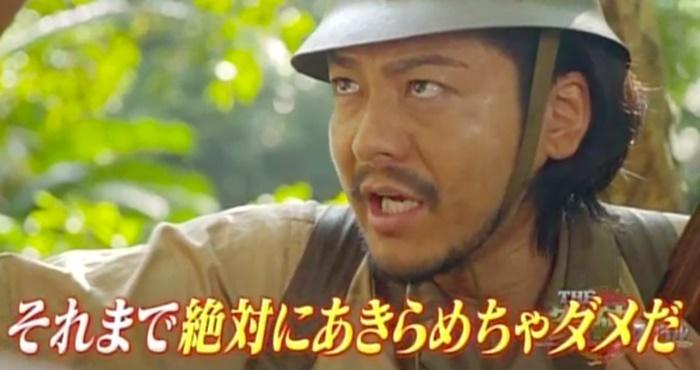 終戦を知らずジャングルに潜伏 横井庄一が28年間生きのびたサバイバル ...