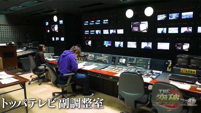 事件 テレビ局 人質