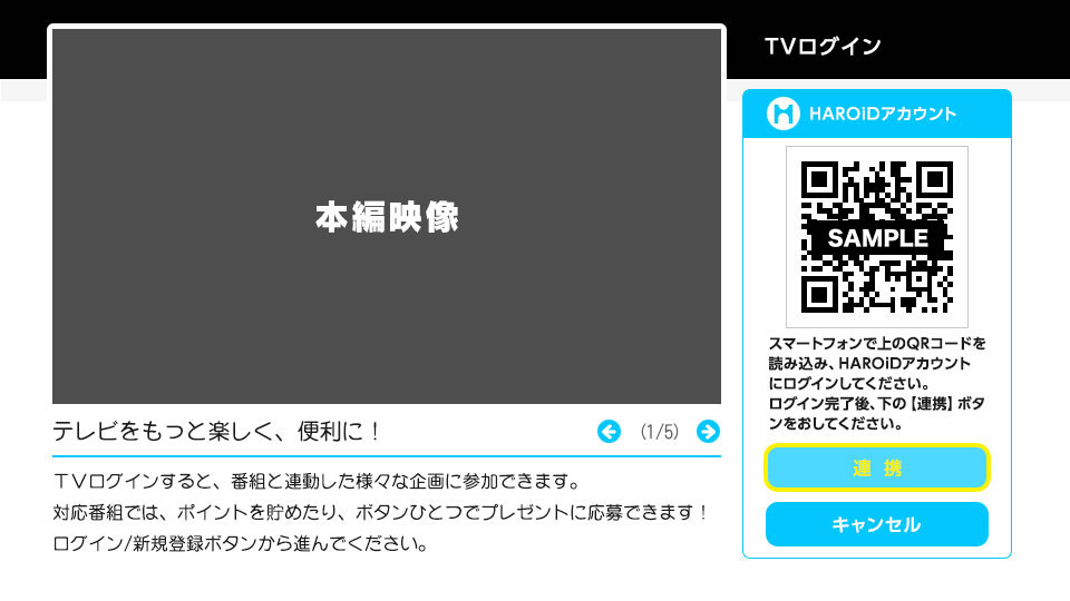 ZIP!deポン! ZIP! 日本テレビ